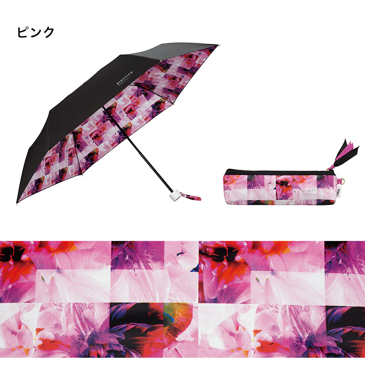 【Wpc.公式】折りたたみ傘plantica×Wpc.フラワーアンブレラインサイドプリントmini【雨傘傘はっ水撥水晴雨兼用レディース】