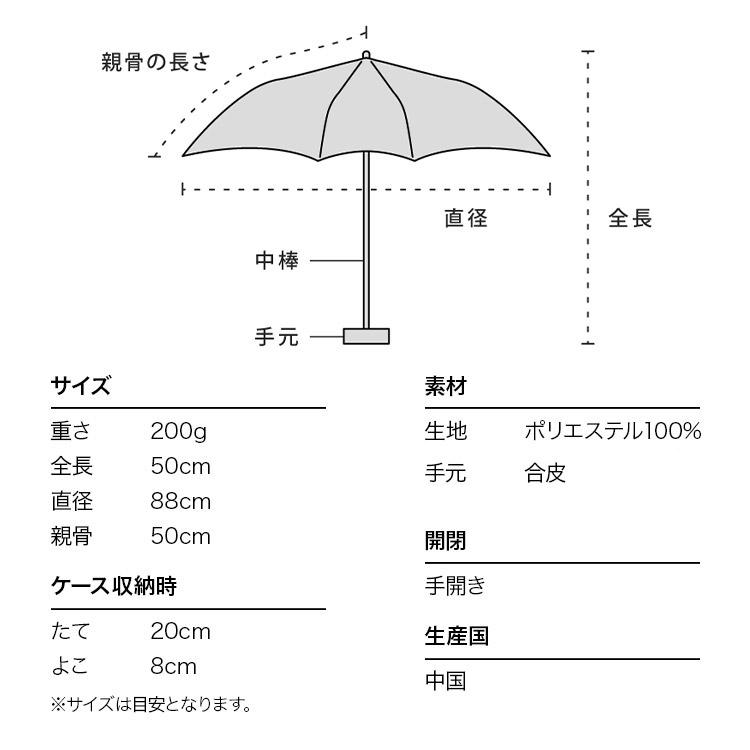 【Wpc.公式】折りたたみ傘ハローキティハートボーダーmini【雨傘傘はっ水撥水晴雨兼用レディース】