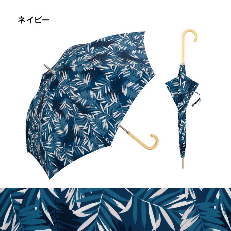 【Wpc.公式】長傘パーム【雨傘傘はっ水撥水晴雨兼用レディース】
