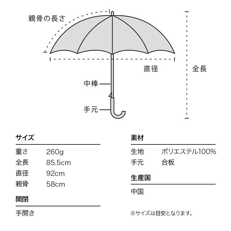 【セール20%OFF】【Wpc.公式】雨傘パーム傘長傘58cmはっ水撥水レディース晴雨兼用通勤通学ブランド母の日