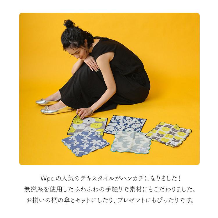 【Wpc.公式】グッズWpc.ハンカチスタンダード【グッズレディース】