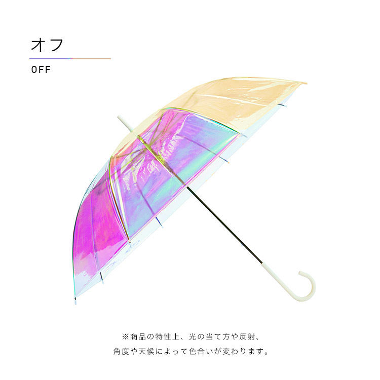 【Wpc.公式】雨傘オーロラビニール傘(手開きタイプ)新作傘長傘オーロラキラキラレディースブランド