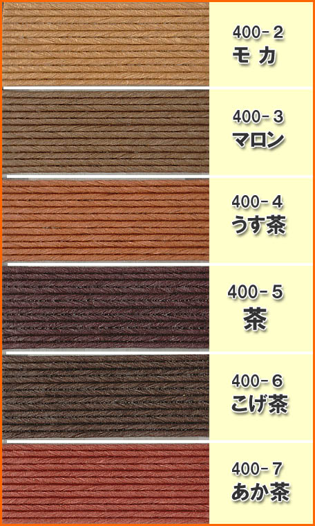 """Paper band (craft band) 400m winding basic color """"& monotone system of Brown line"""""""