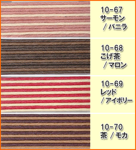 "Paper band (band craft craft tape) 10 m 12 book Kombi stripe taking ""Note"" Hamanaka eco craft is not"