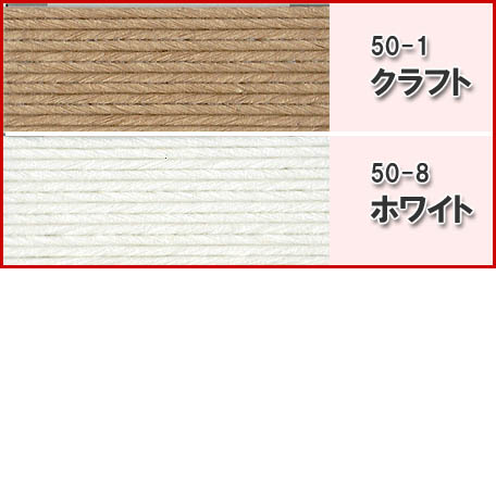 Paper band (craft band) 50m craft white