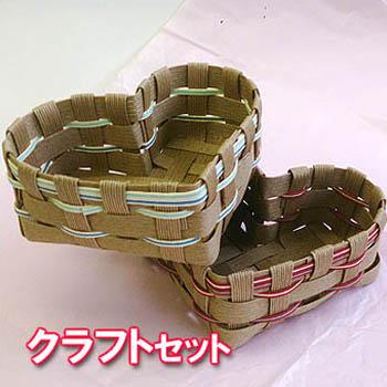 ザクザク編んでみませんか? 新生活 紙バンド手芸トライアルキット ◆セール特価品◆ ハートバスケットキット