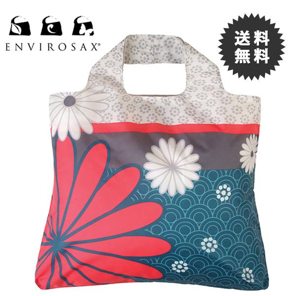 店 高品質新品 丸めると手のひらサイズに 折りたたみエコバッグ ネコポスで送料無料 ENVIROSAX エンビロサックス エコバック SK-B4 サンキッス Sun Kissed