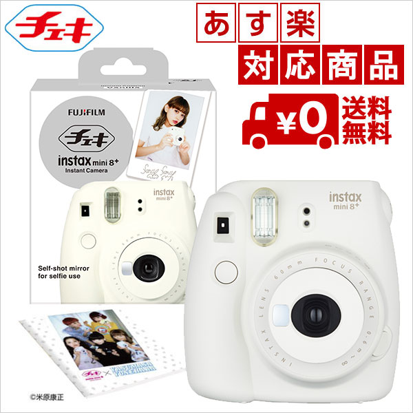 FUJI FILM フジフィルム チェキ instax mini 8+(プラス)Vanilla(バニラ)(インスタントカメラ)