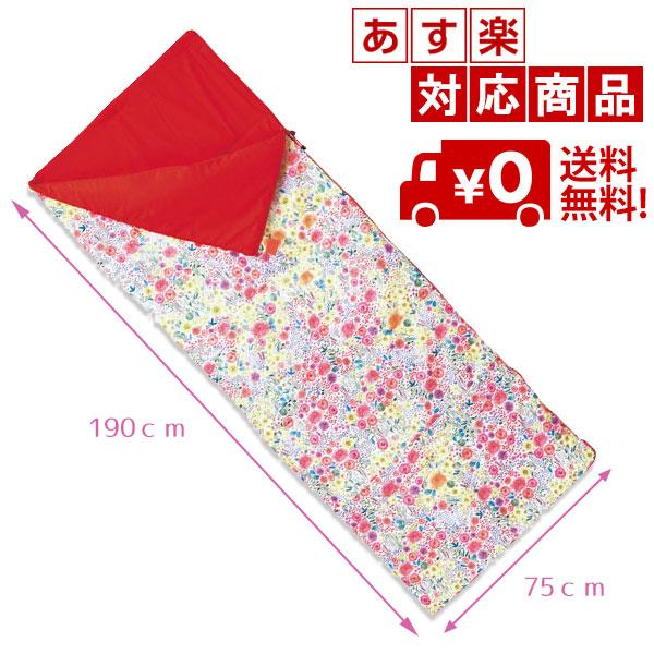 寝袋 シュラフ FLOWER(フラワー) SPICE スパイス HAKZ2090