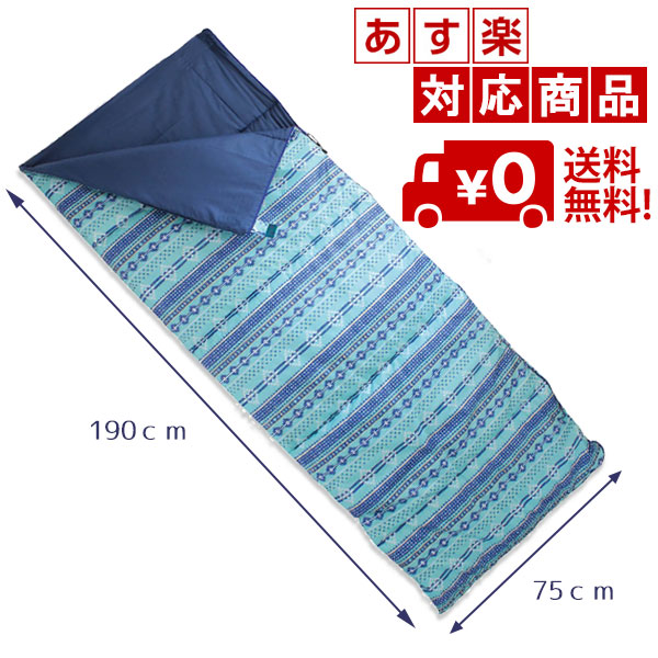 寝袋 シュラフ NATIVE(ネイティブ) SPICE スパイス HAKZ2100