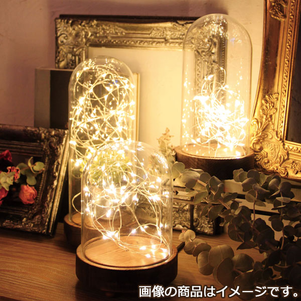 LEDライトオブジェ SPICE スパイス LEDガラスドームライト HIGH S JPDR2021