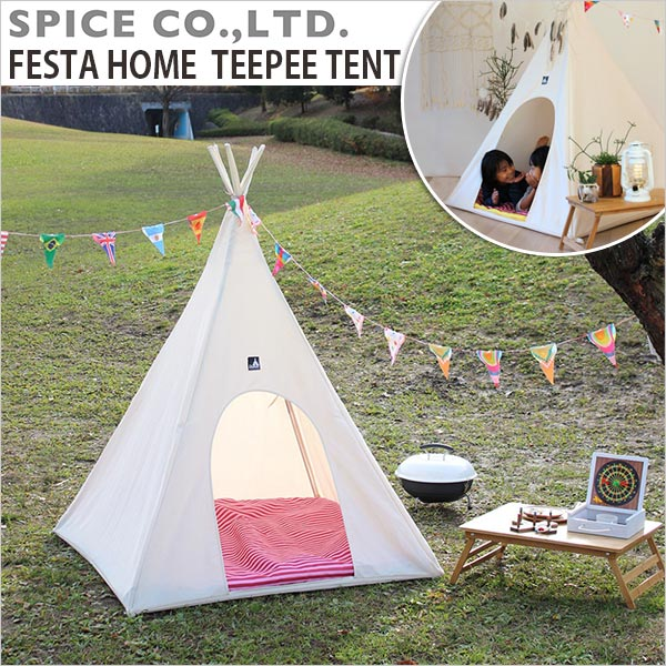 SPICE スパイス FESTA HOME テントTEEPEE TENT SFFT1010