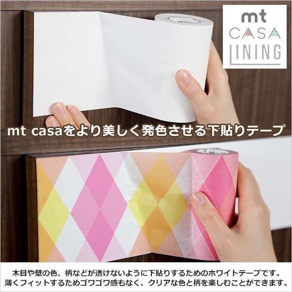 マスキングテープ マステ mt カモ井加工紙 mtCASA LINING100mm (100mmx20m) MTCALI02