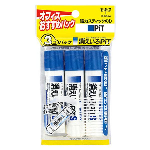 ネコポス対応商品 お得な3個入りパック 文具 消えいろピットSHCA-314 スティックのりトンボ鉛筆 オリジナル 3個入り スーパーセール