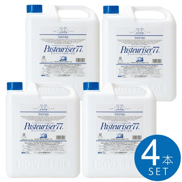 除菌スプレードーバー パストリーゼ77詰め替え用 5L 4本セット