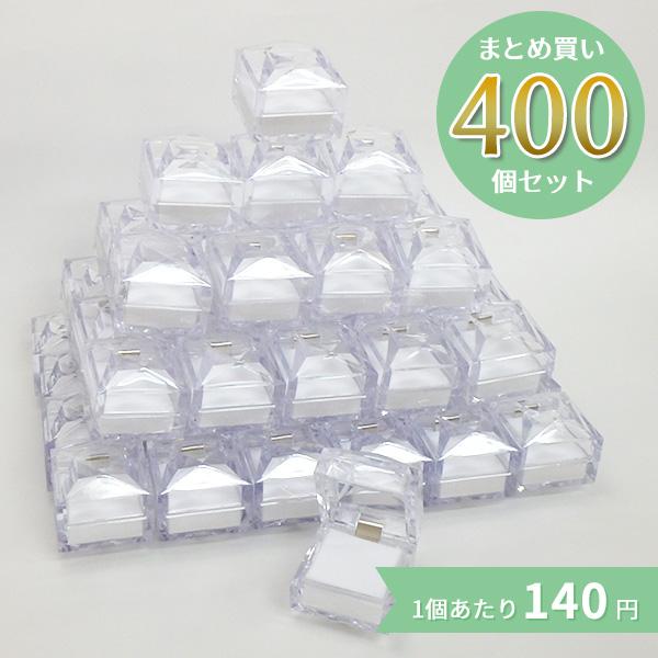 ジュエリーケース クリスタルケース 白 351 400個(40個入×10ケース)