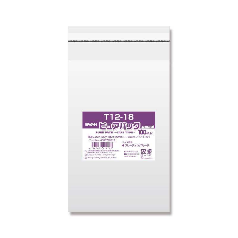 OPP袋 テープ付 SWAN ピュアパック 価格交渉OK送料無料 シモジマ 透明袋 安い T12-18テープ付き 100枚 ハンドメイド スーパーSALE10%OFF ラッピング 梱包袋 お洒落