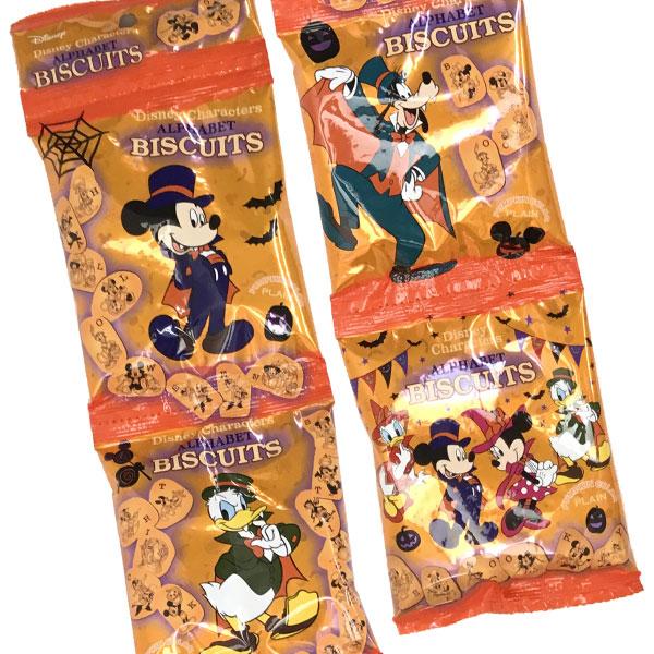 新生活 ミッキーのビスケットが4パック ハロウィンお菓子 ディズニーキャラクター 売却 ハロウィン プレーン ビスケット4バッグ