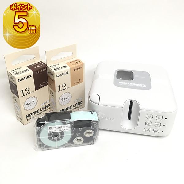 ラベルライターカシオ CASIOネームランド KL-E300クラフトテープ2本セット