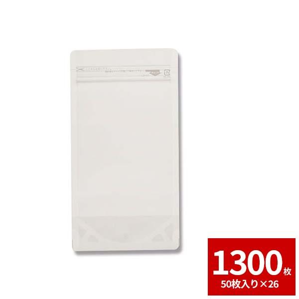 【スーパーSALEお買い得価格!】セイニチラミジップ透明・スタンドタイプ LZ-11(チャック付き・スタンドパック)1300枚セット 50枚×26