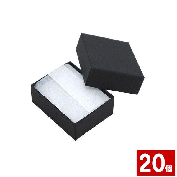 大量に使う方へ まとめ買いがお買い得です ジュエリーケース アクセサリーケース ファッション通販 フリータイプ 黒 紙製 1B 超目玉 RE87 20個セット