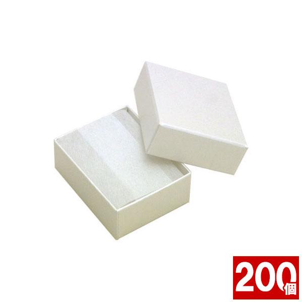 ジュエリーケース アクセサリーケース フリータイプ (紙製) 2B RE87 パール 200個セット