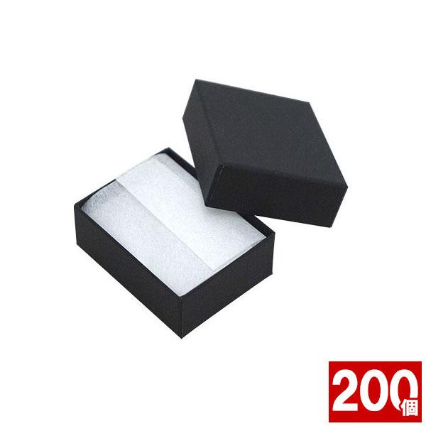 【スーパーSALEお買い得価格!】ジュエリーケース アクセサリーケース フリータイプ (紙製) 2B RE87 黒 200個セット