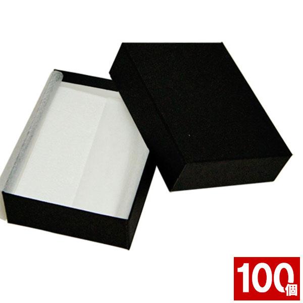 ジュエリーケース アクセサリーケース フリータイプ (紙製) 2B B88 黒 100個セット