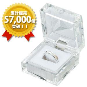 中の見えるスタイリッシュでキレイな透明リングケースピアス イヤリングもOK ギフトに 正規店 収納に ジュエリーケースアクセサリーケース 新作からSALEアイテム等お得な商品 満載 350 クリスタルケース ピアス ホワイト ネックレス用 指輪 イヤリング リングケース