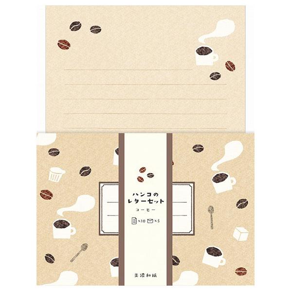 ネコポス対応ハンコを押したような柄がかわいい レターセット 商い 古川紙工 ハンコのレターセット 低価格化 コーヒー LLL307