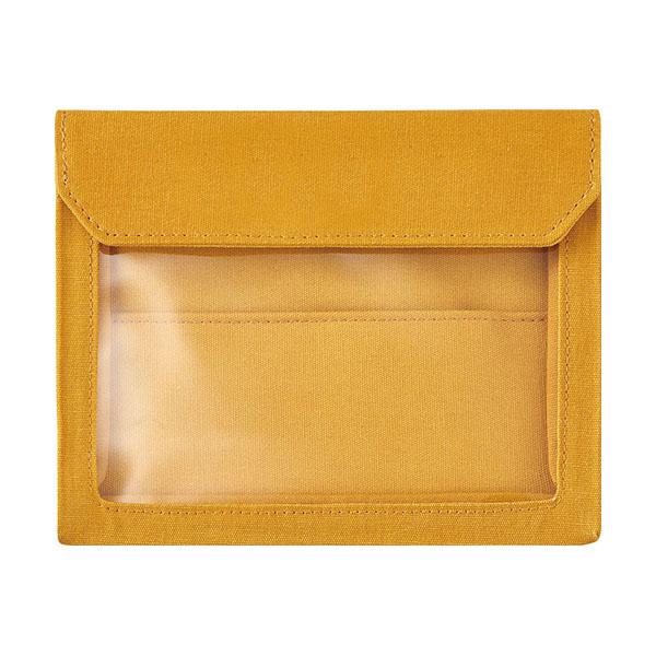 ネコポス対応商品 スーパーSALE限定特価 バッグインバッグ KING JIM お金を節約 A6サイズ キングジム 5456 好評受付中 キイロ フラッティワークス