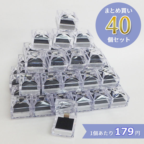 新作アイテム毎日更新 お得なまとめ買いセット ジュエリーケース クリスタルケース 卓抜 黒 40個入×1ケース 40個 351