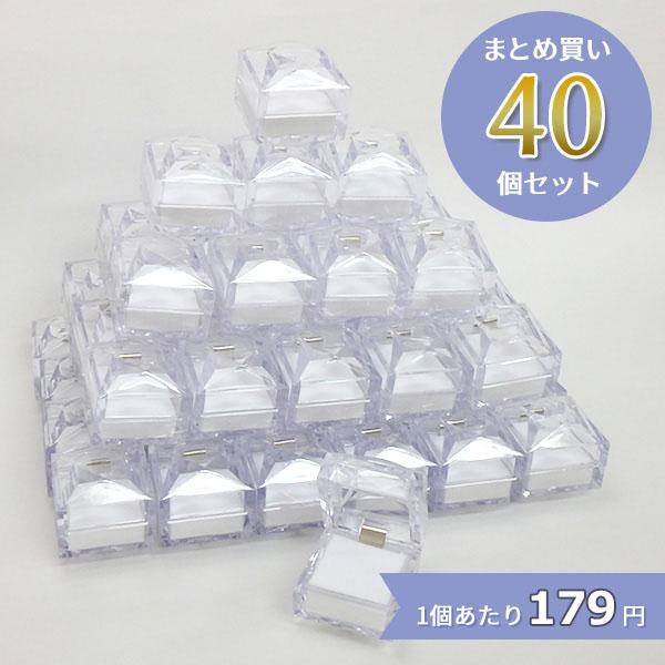 お得なまとめ買いセット ジュエリーケース 休日 クリスタルケース 定番キャンバス 白 351 40個入×1ケース 40個
