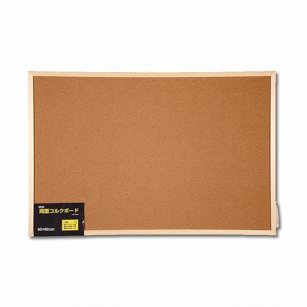 手芸クラフトのラッピング倶楽部 HEIKO セットアップ 高品質 コルクボード 90-60 1枚