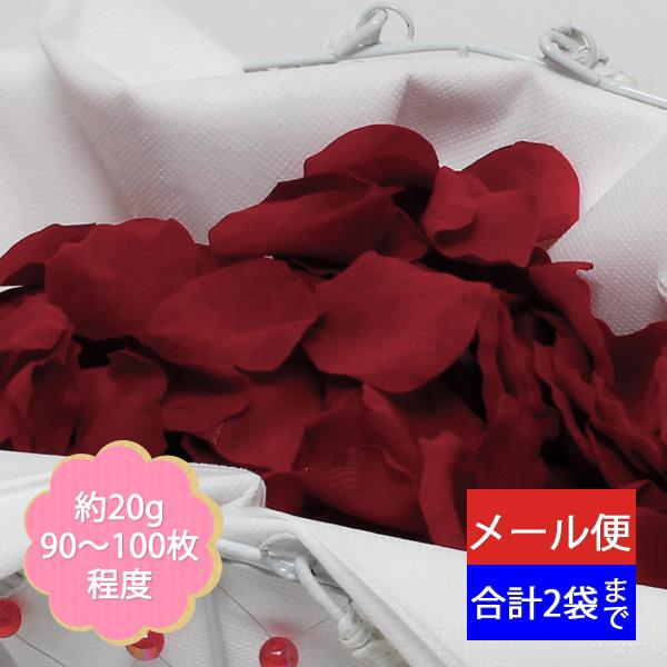 フラワーシャワーに! 【ペタル合計2袋までネコポス対応】フラワーシャワー フラワーペタル 造花アートフラワー 花びら 造花 結婚式 演出 ウェディング FLE-7008 レッド