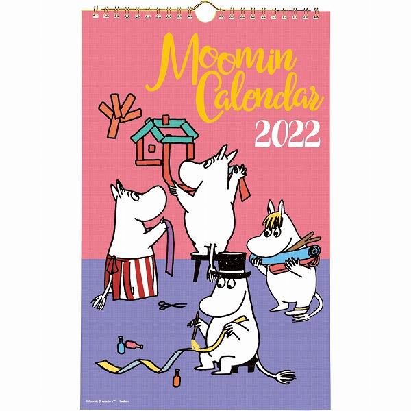送料無料学研 キャラクターカレンダー2022版 カレンダー 推奨 2022年 5☆大好評 学研ステイフル M原画カレンダー M11088 M ムーミン