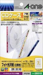 インクジェット専用 CD-Rケ-ス背面用(12シート入)  A-one エーワン 29315 はがきサイズのプリンタラベル CDケース背面用 7面 フォト光沢紙(白無地)(12シート)