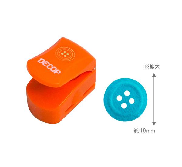 出荷 手芸クラフトのラッピング倶楽部 クラフトパンチ DECOP デコップ 19mm DP25 エンボスパンチ ボタン 2020A/W新作送料無料