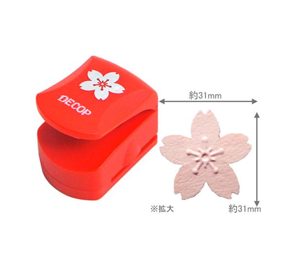 ラッピングエンボス表現の桜の花がパンチができるユニークなデコレーションクラフトパンチ クラフトパンチ DECOP デコップ エンボスパンチ さくら DP32