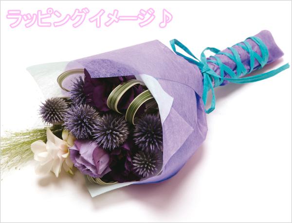 フラワーラップ HEIKO シモジマ 不織布ロール シロ (65cmx20m巻)