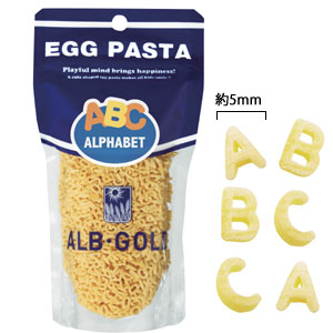 ALB・GOLD アルボ・ゴルドエッグパスタ(マカロニ) エーワンパスタ(アルファベットパスタ)(90g)