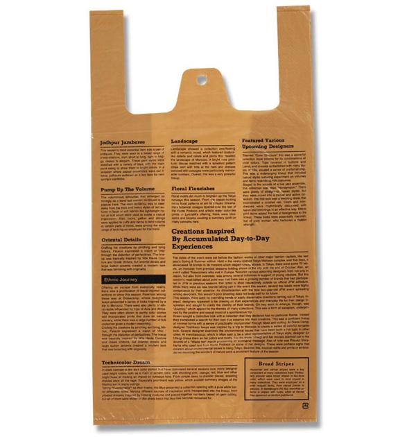 爆買いセール 使いやすい豊富なサイズが揃った柄入レジ袋 別倉庫からの配送 業務用使い捨て柄付きポリ袋です レジ袋 ビニール袋 HEIKO シモジマ フェザント ハンドハイパー 100枚入り L