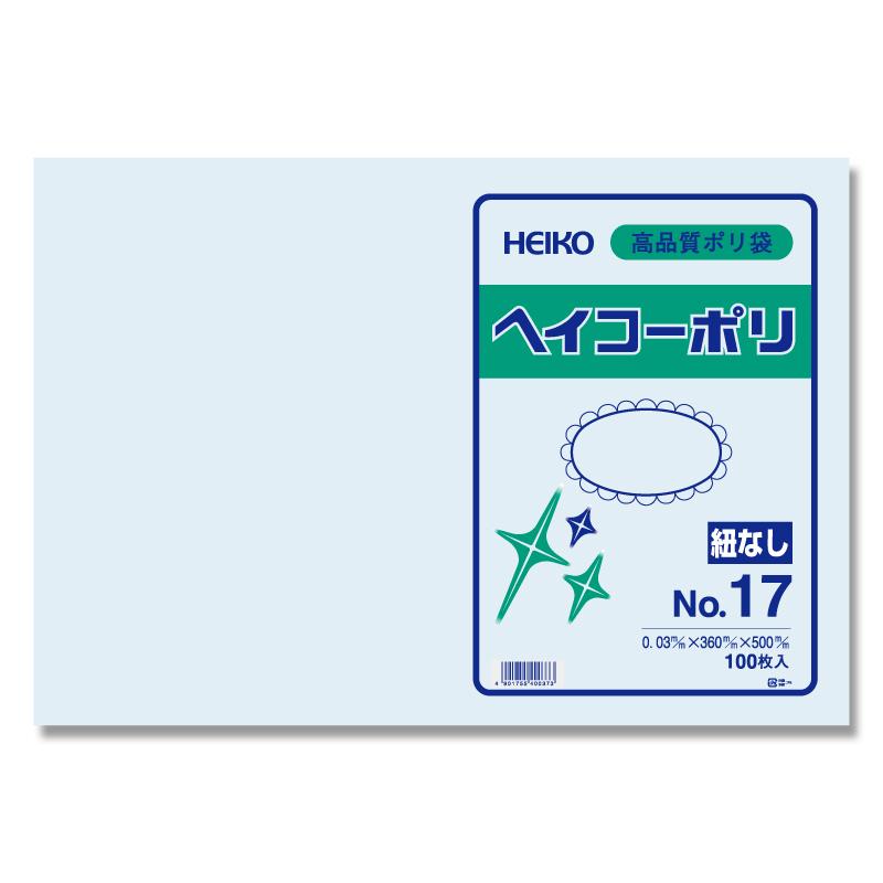 手芸クラフトのラッピング倶楽部 本物◆ HEIKO シモジマ透明ポリ袋 100枚入り 超安い 厚0.03mm ヘイコーポリNo17