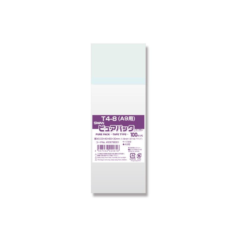 ランキングTOP5 OPP袋 テープ付 驚きの価格が実現 A9 SWAN ピュアパック シモジマ 透明袋 安い ハンドメイド スーパーSALE10%OFF T4-8 梱包袋 テープ付き ラッピング A9用 100枚