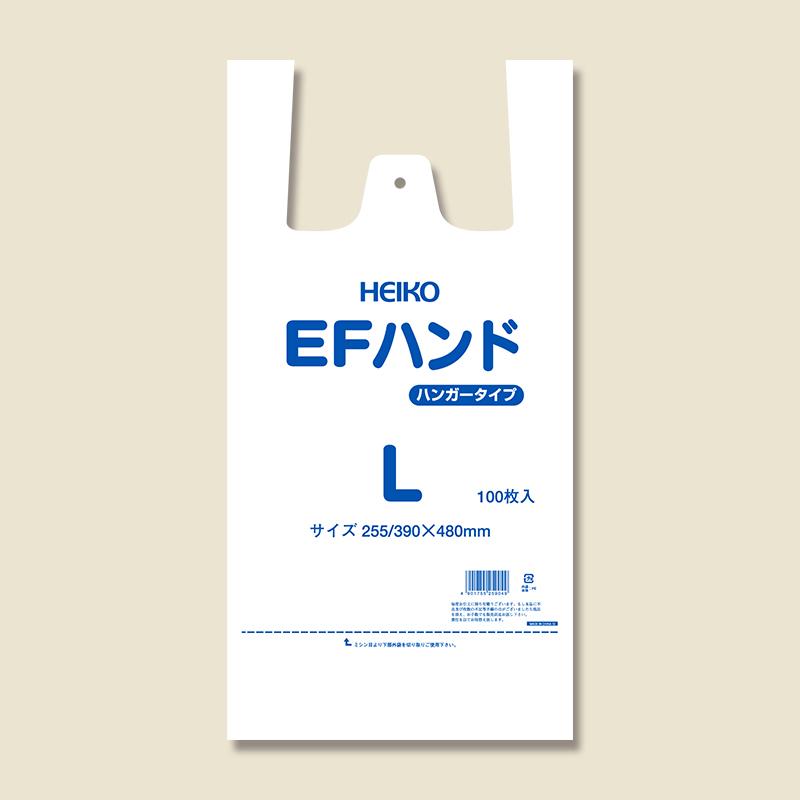使いやすい豊富なサイズが揃った乳白色レジ袋 卸売り 業務用使い捨てポリ袋です レジ袋 HEIKO ハンドハイパー EFハンドL シモジマ 授与