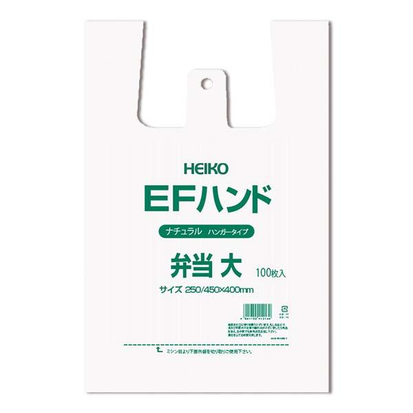 ラッピング レジ袋 HEIKO シモジマ EFハンド弁当 L ナチュラル レジ袋 ハンドハイパー