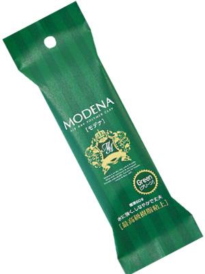 手芸クラフトのラッピング倶楽部 パジコ 樹脂粘土 グリーン 日本限定 モデナカラー 60g 送料無料でお届けします