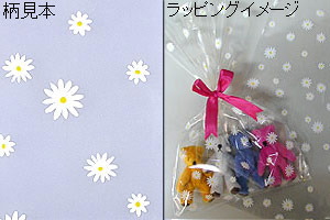 限定品 OPP袋 透明袋 テープなし HEIKO ラッピング クリアパック タープなし 4S ラブリー 日本メーカー新品 50枚 クリスタルパック スーパーSALE10%OFF