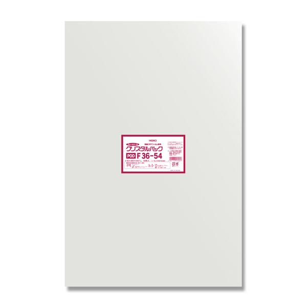 衣類を入れるのに最適な透明OPP袋です! 【スーパーSALE10%OFF】OPP袋 クリスタルパック HEIKO シモジマ POD F36-54(フレームシール) 50枚 透明袋 梱包袋 ラッピング ハンドメイド