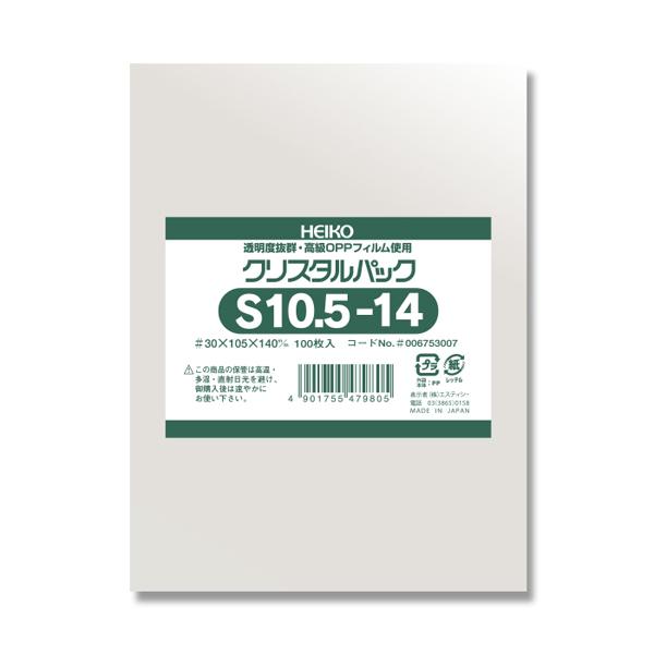 透明度の高い透明OPP袋です スーパーSALE10%OFF 輸入 トラスト OPP袋 クリスタルパック HEIKO シモジマ S10.5-14 ラッピング テープなし ハンドメイド 100枚 透明袋 梱包袋